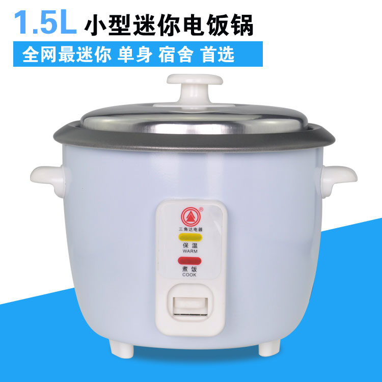 Cheap mini rice cooker 350 small nonstick pan students 12