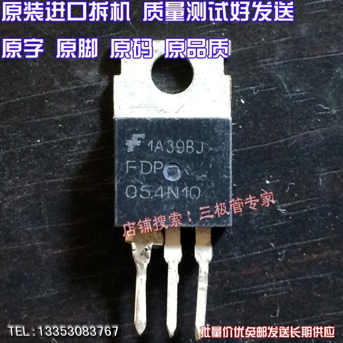 Цена FDP054N10