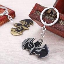 Metal Batman Key Chains