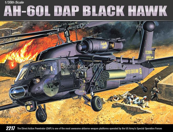 Academy MODEL 12115 1/35 scale AH-60L DAP Black Hawk plastic model kit revell model 1 25 scale 85 7457 69 camaro z 28 rs plastic model kit