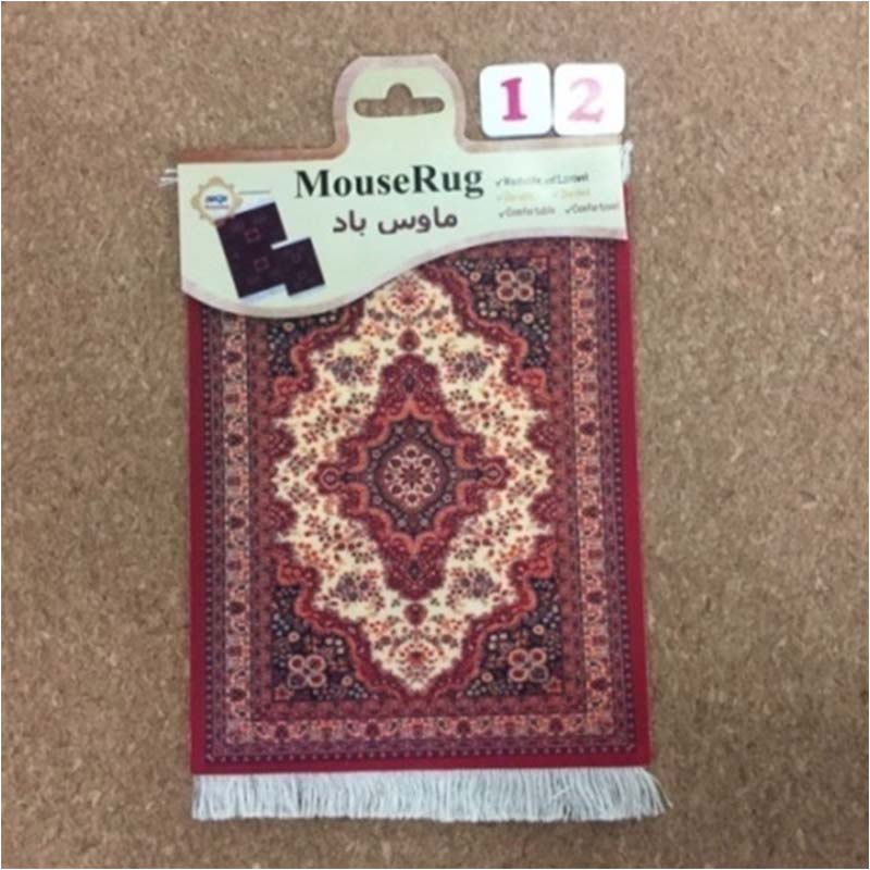 Arabic Mouse Pad (10)