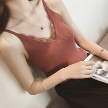 Sexy Women Plain Camisole Lace Splicing Double V-neck Vest Slim Sling Camis(China)