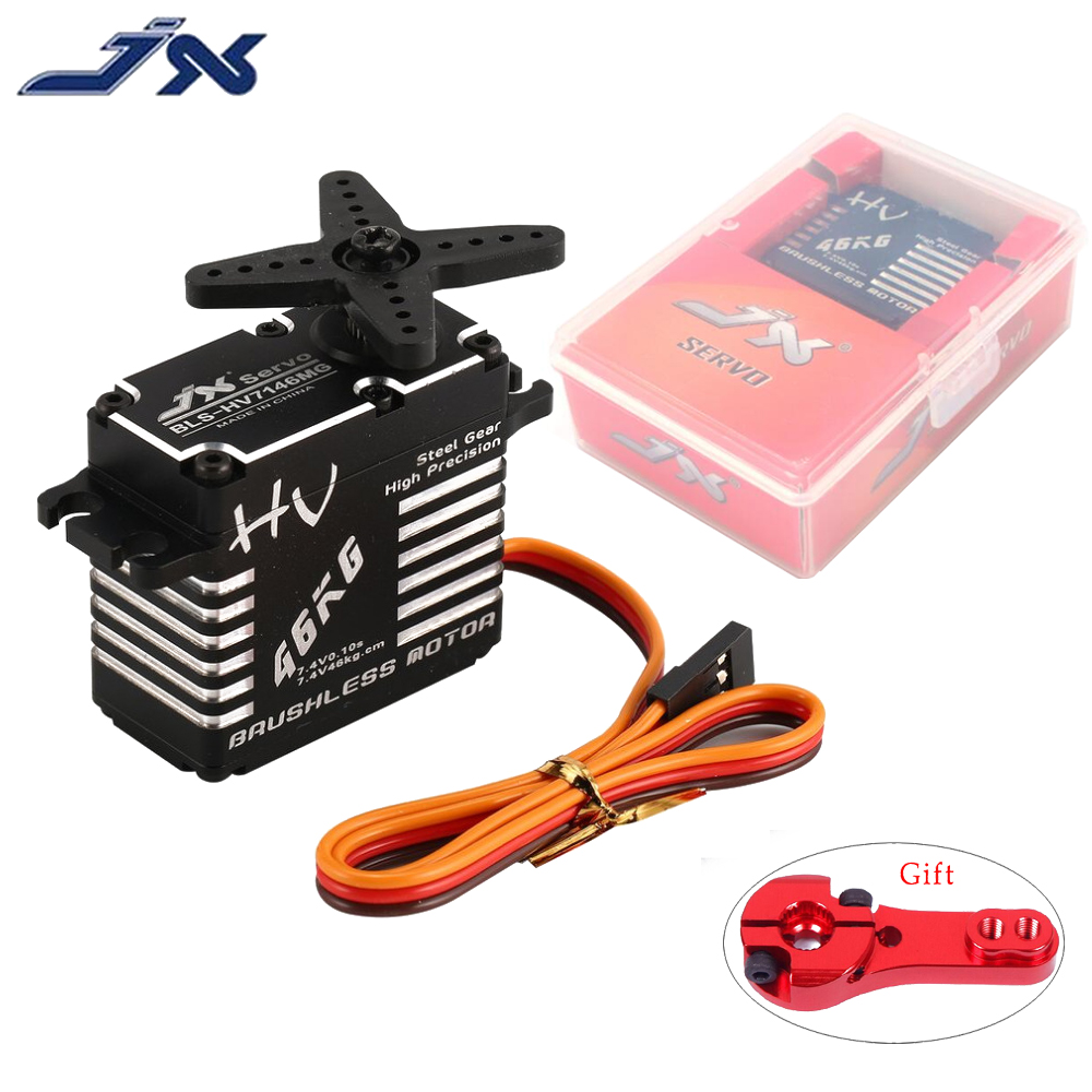JX BLS-HV7146MG Waterproof 46KG Brushless Standard Servo 8.4V 0.1sec Steel Gear Alum For 1/5 RC Car Truck Helicopter Robot