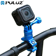 PULUZ Adapter Mount For GoPro Hero 5 6 7 360 Degree Rotation Bike Aluminum Handlebar Mount+Screw For GoPro HERO 7 puluz adapter mount for gopro hero 5 6 7 360 degree rotation bike aluminum handlebar mount screw for gopro hero 7