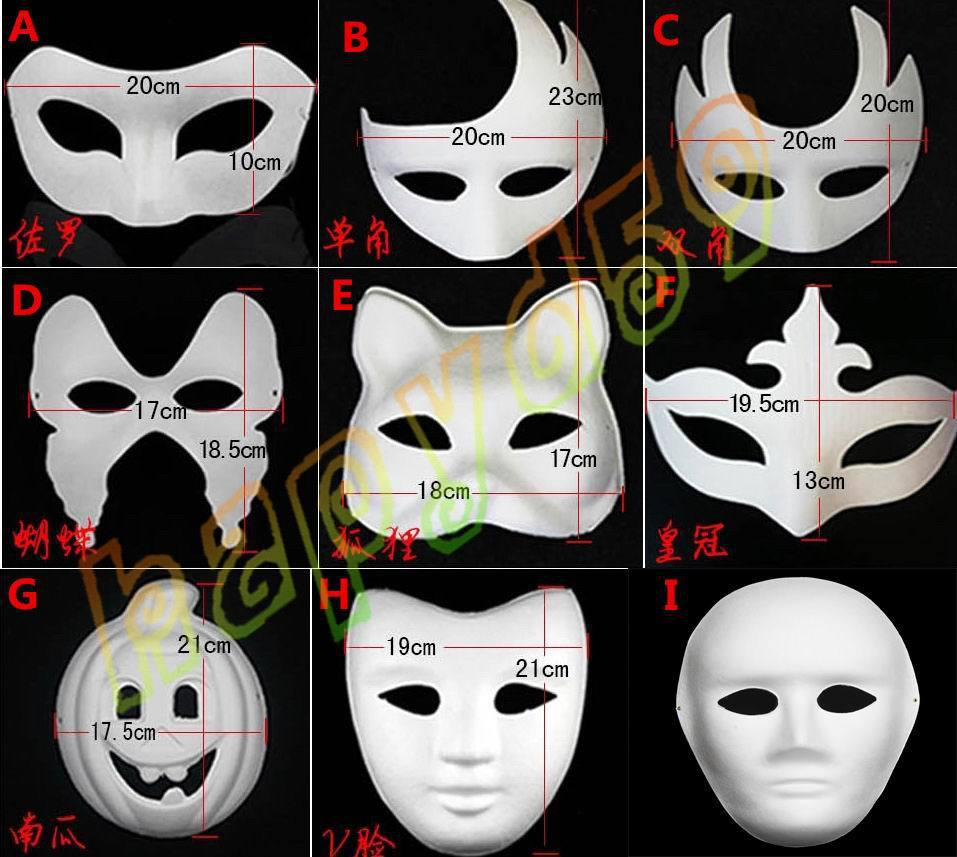 Popular Paper Masquerade-Buy Cheap Paper Masquerade lots from ...