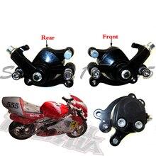 47cc 49cc pocket bike Rear/Front brake caliper accessories 2 stroke pit mini moto bike atv quad engine gas scooter parts