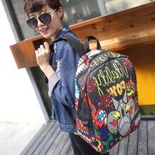Мода холст женщины рюкзак мультфильм печатных harajuku личность средней школы опрятный стиль дорожная сумка книги мешок