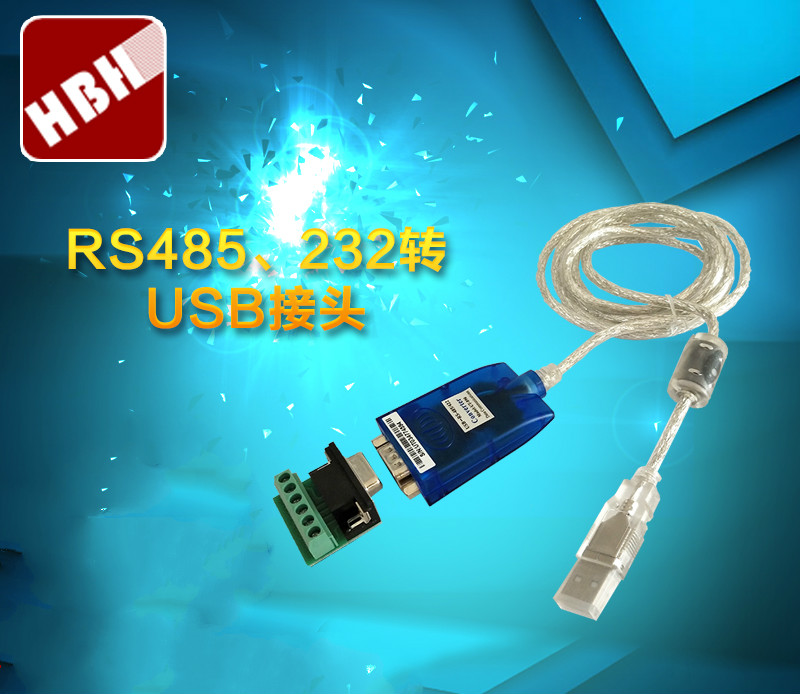 все цены на Industrial Chip USB Port to RS485 Communication Converter 485 RS485 Interface онлайн