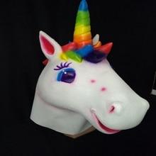 מציאותי מסכת מסכות Full Face ראש לטקס חד קרן סוס צבע יפה מסיבת תחפושות ליל כל הקדושים קוספליי מבוגרים CostumeProps