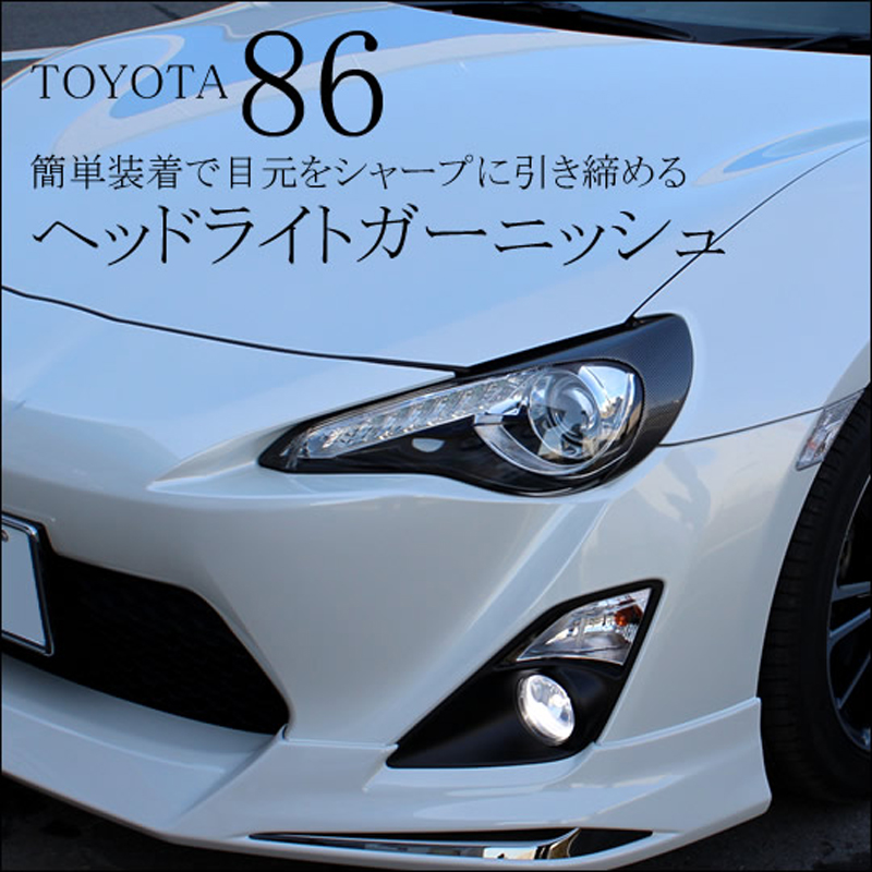 GT86 BRZ Carbon Fiber Car Styling Headlight Eyelid Eyebrows Cover Trim Sticker for Toyota Subaru 2012-2015 hot sale 1pc longhorn hilux 900mm graphic vinyl sticker for toyota hilux decals badges detailing sticker car styling accessories