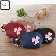 XZP Cute Flower Womens Coin Purse Fashion Mini Small Leather Female Keys Card Cash Bag Wallet Tassel Leave Keychain For Girl