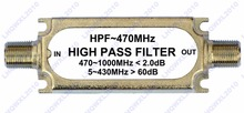 Free ship CATV High pass Filter F type connector HPF ~470MHZ 75ohm