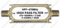 Livre o navio CATV filtro De Alta freqüência conector do tipo F 75ohm HPF ~ 470 MHZ