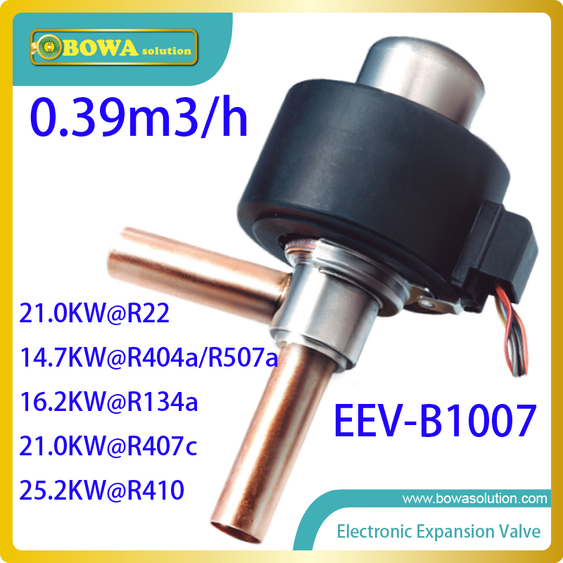 21KW (R407c) EEV Electronically Operated Step Motor flow control  valves, intended for the precise control of  refrigerant flow thermo operated water valves are used for proportional regulation of flow quantity depending on the setting and the sensor