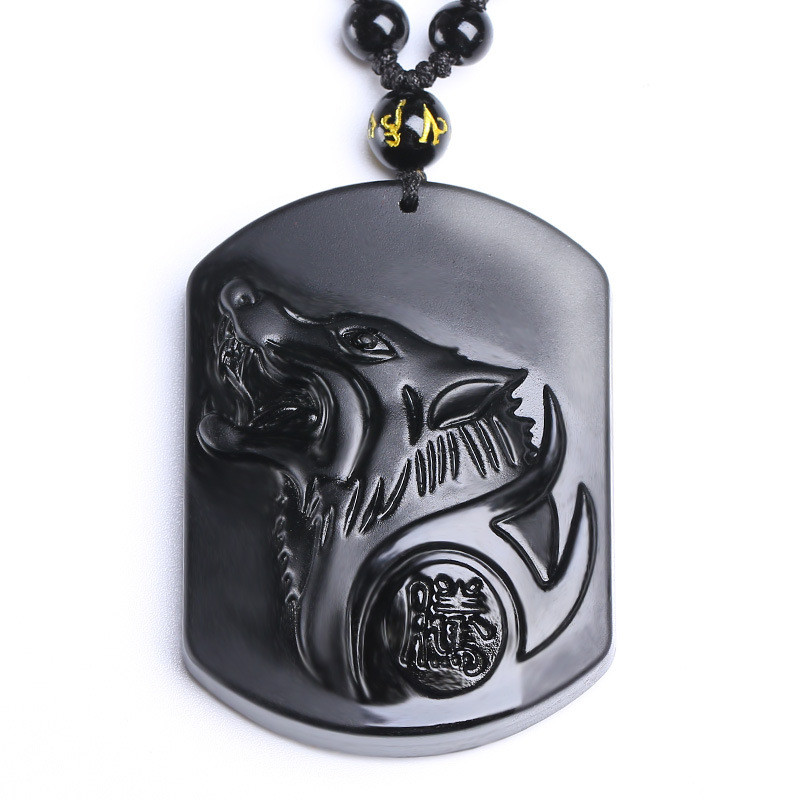 Obsidian Wolf Necklace