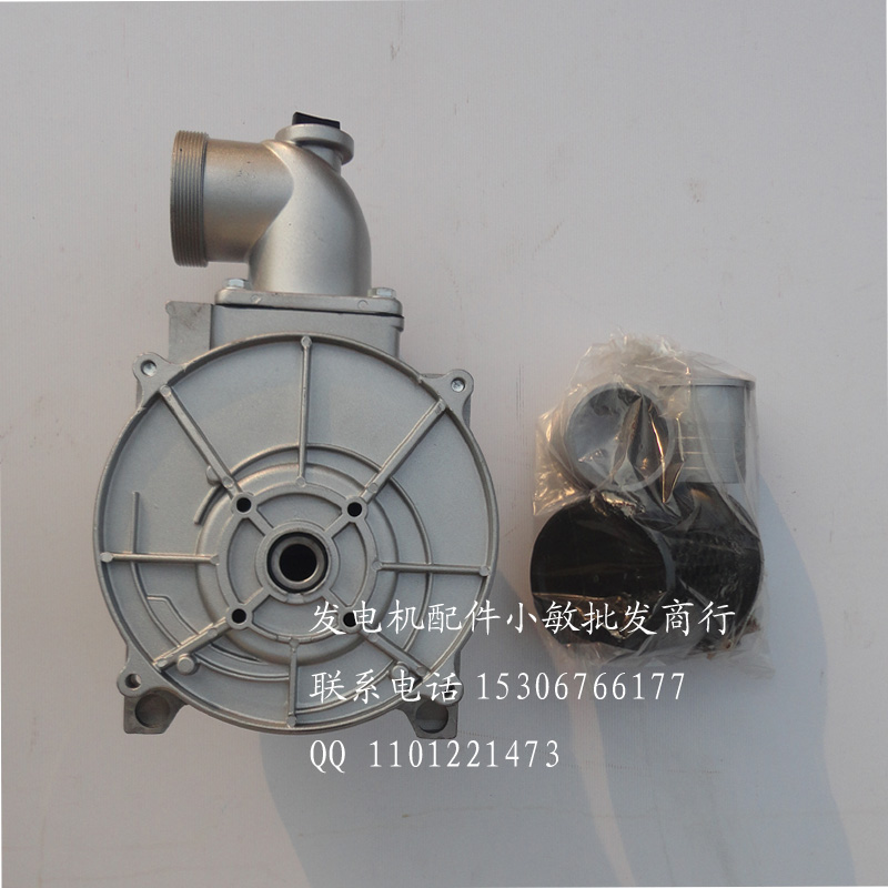 GX160 Gasoline pump 2 inch aluminum priming water pump assembly oem quality plastic bottom water filter valve fits for 2 inch gasoline or diesel engine powered water pump set