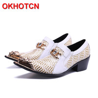 Designer Wedding Party Shoes For Men Pointed Toe Leather Shoes Men Dress Crystal Metal Hoops Mens White And Gold Dress Shoe New