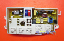 Free shipping 100% tested washing machine motherboard board For SAMSUNG XQB48-11L XQB48-21C Computer board sale