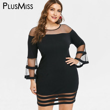 859a786ca4ec PlusMiss Plus Size 5XL XXXXL XXXL Bell Flare Sleeve Sexy Lace Mini Club  Party Dresses