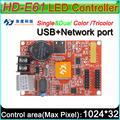 HD -E61 LED display  controller, Single&double color P6 P10 LED sign Control card,With full color module Support seven color