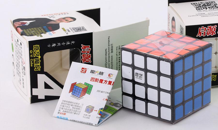 QY-444-QiYuan-02