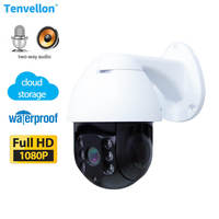 IP Camera WiFi 2MP 1080P Outdoor Camera PT Speed Dome CCTV IR Onvif ipCam Wireless Security Surveillance Camara Could storage