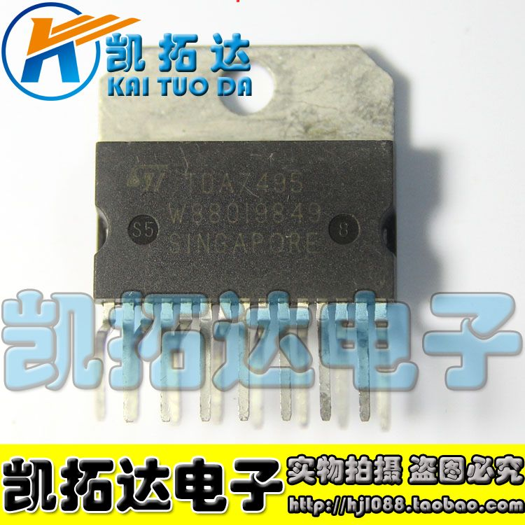 Si Tai SH TDA7495 TDA7495S integrated circuit