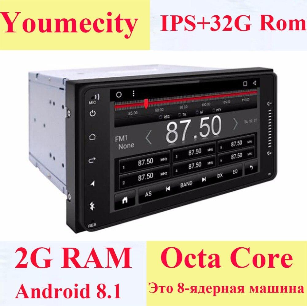 Youmecity AVanza Auto Radio Stereo Lettore DVD per Toyota Avalon Celica Granvia Hiace Kluger Paseo Previa Prius Sienna Solara Desiderio
