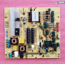 JSK3075-050 0094002488 PS75W180X195.5C Original LED Power Board