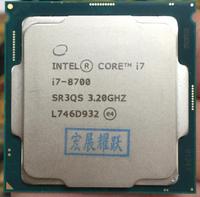 Intel Core 8 series PC Computer Desktop Processor I7 8700 I7 8700 CPU LGA1151 Six Core cpu