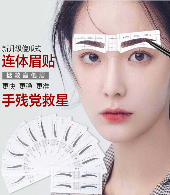 New upgrade 24 pairs of professional fashion eyebrows template stickers eyebrows mold drawing card mold makeup tools 12 types