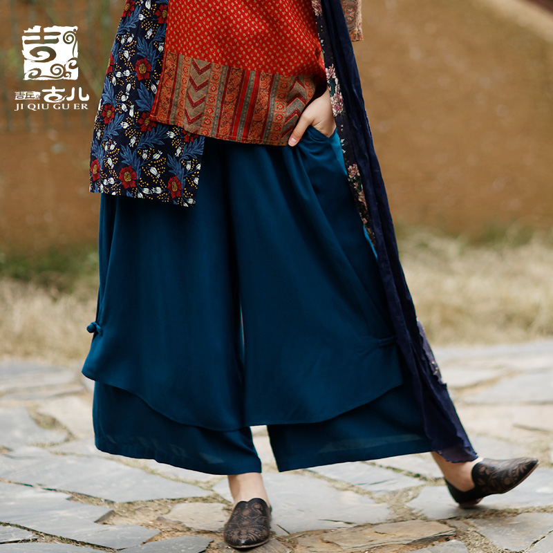Jiqiuguer Ethnic Dress Loose   Wide     Leg     Pants   Chinese Style Plate Buckle Double-layer Elegant Nine-point   Pants   Women G191K012