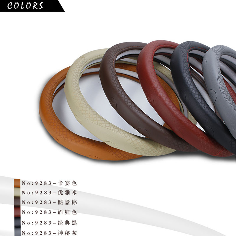 E FOUR Micro Fibre Car Steering Cover Leather Inner Green Material Rubber Six Colors Steering Wheel Protect Good Touch Hold Cars in Steering Covers from Automobiles Motorcycles