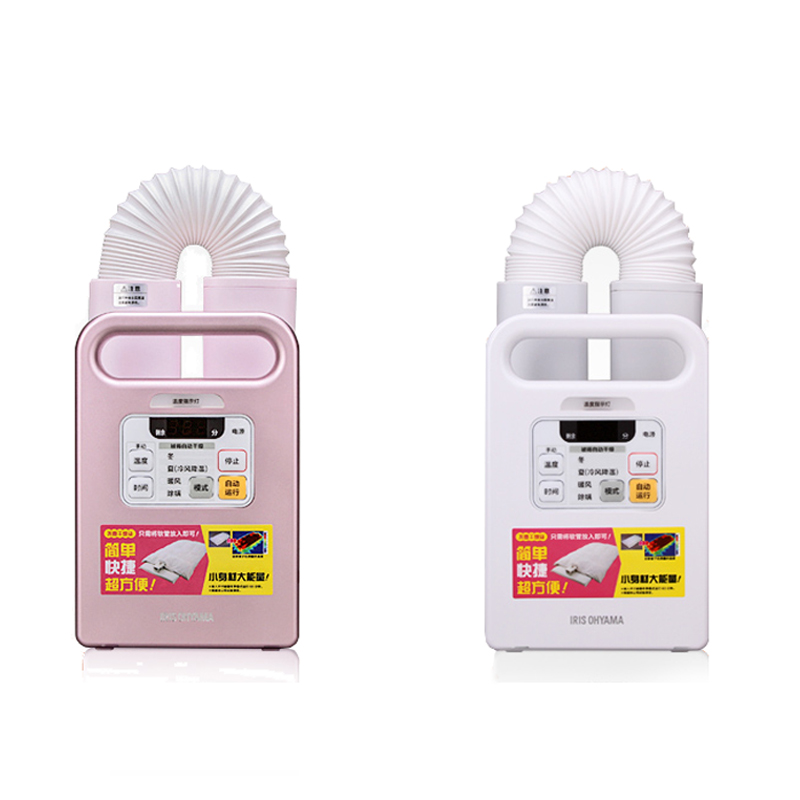 Electric Clothes Dryer multifunctional drying machine Portable shoe dryer 220V 450W FK-C1C 220v bake shoe device drying machine sterilization antiperspirant folding portable electric shoe dryer shoes boots gloves