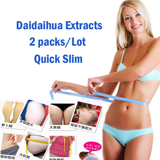 (2 Boxes) Daidaihua extracts Chinese old version slimming product weight loss for 2 months supply Free shipping