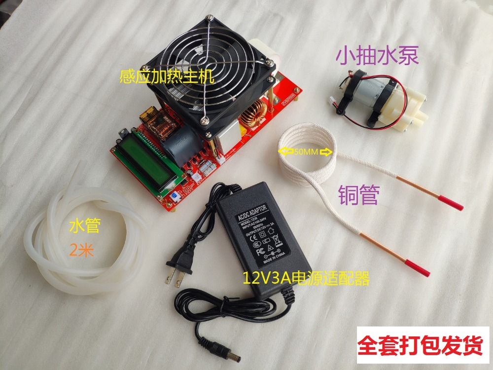 KE NAI DZ 2000W NEW ZVS Induction Heating Board Module Flyback Driver Heater Good Heat Dissipation