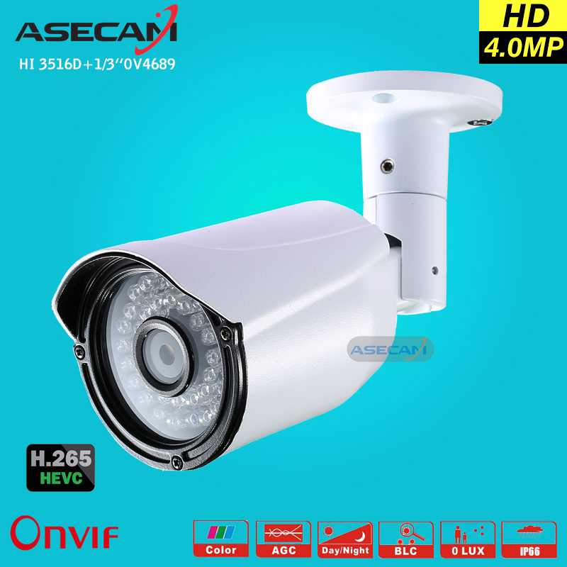 New Super HD 4MP H.265 Security IP Camera Onvif HI3516D Metal Bullet Waterproof CCTV Outdoor PoE Network Email Image alarm ipcam lwstfocus h 265 264 ipc hd 4mp network ip camera ov4689 hi3516d security cctv bullet camera support poe lwbp60s400 ir 60m onvif