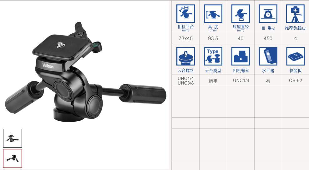 Free shipping! Velbon Aluminum 3-Way Pan Head PH-G40D for DSLR Camera Tripod EU TARIFF-FREE free shipping velbon ex 440 blue camera photo tripod w panhead 1534mm load 2kg