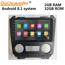 Ouchuangbo automotive GPS car audio video stereo for Besturn B70 support 1080P USB WIFI 4 core android 8.1 OS ouchuangbo car stereo gps navi android 8 1 for changan auchan support usb swc bluetooth 4 core cpu 1080p video