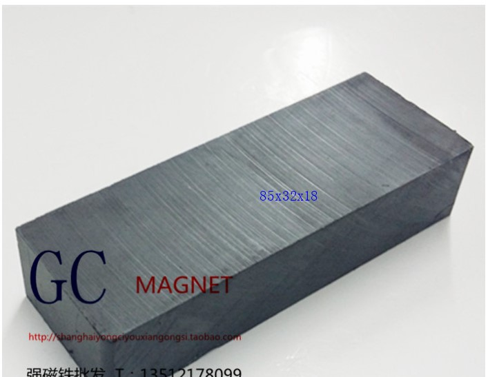 New Big size Block Magnet 85x32x18 magnet 85mm x 32mm x18mm 85*32*18 size Free shipping free shipping sop32 wide body test seat ots 32 1 27 16 soic32 burn block programming block adapter
