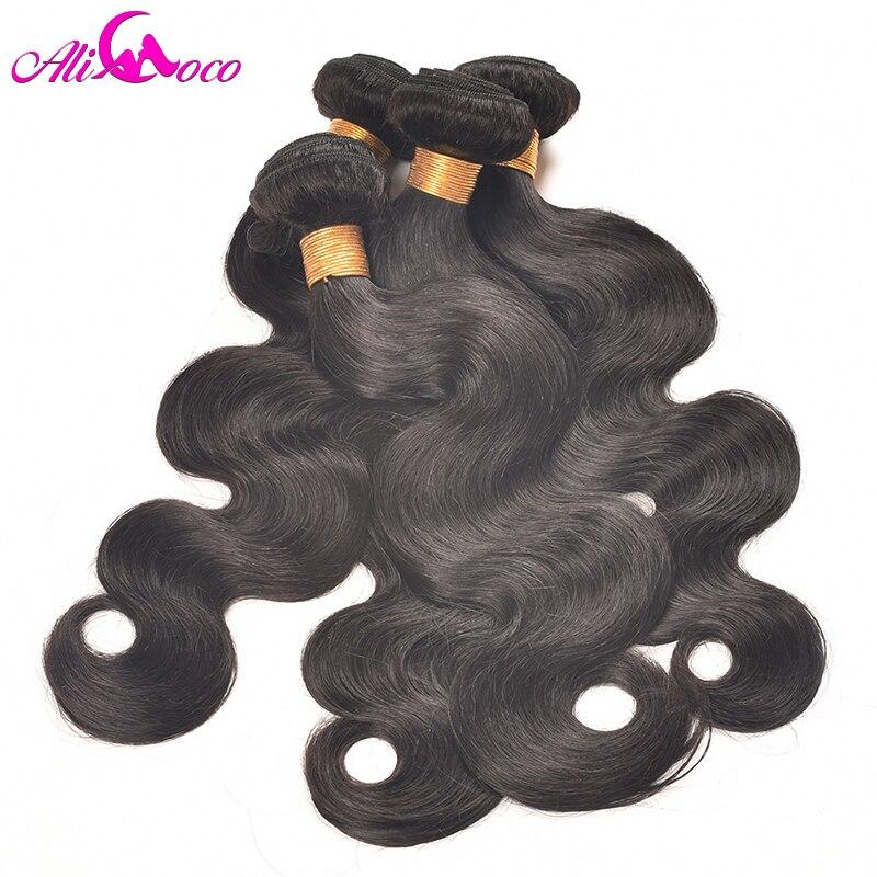 Али Коко перуанский объемная волна 4 шт./лот 100% человеческих волос Natural Цвет/#2/1/4 /27 пучки волос ткань не Реми Pervian волос
