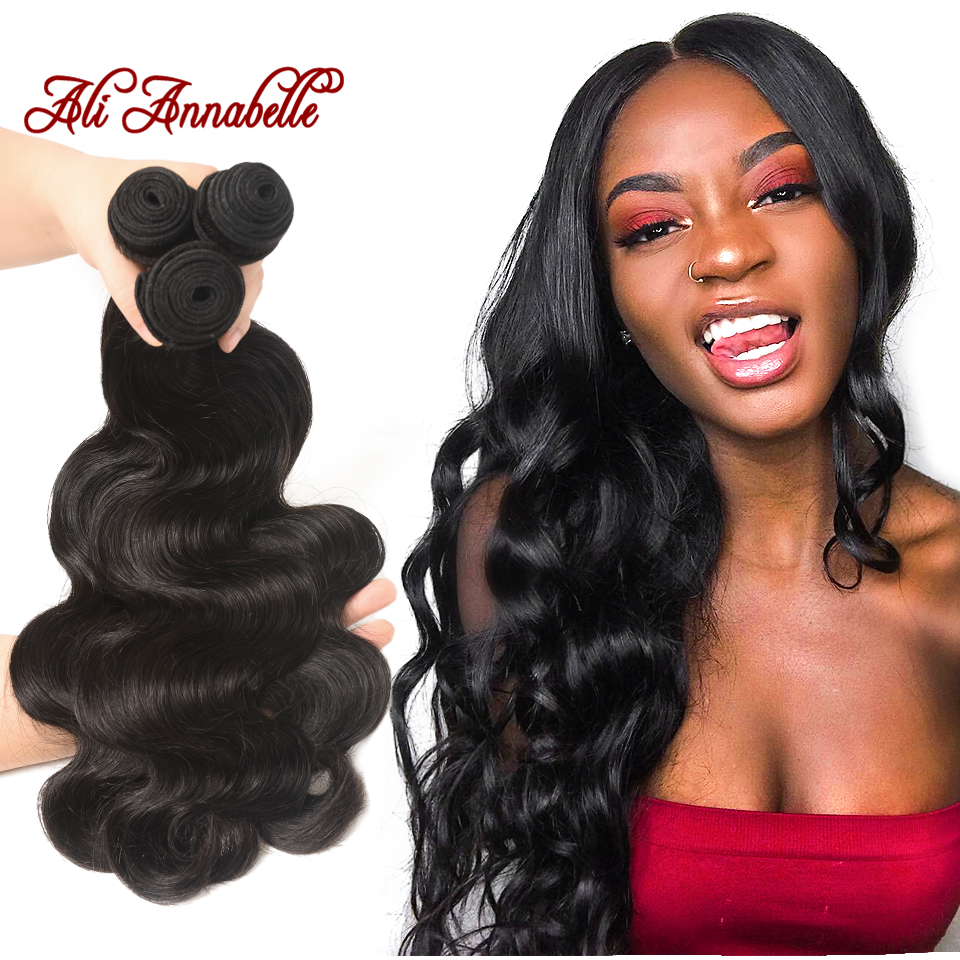 ALI ANNABELLE Indian Body Wave Hair Weave Bundles Natural Color 3 4 Pieces Remy Hair Weave