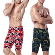 1317cba3baed8 High Elastic Men Swim Trunks Swimwear Quick-drying Bathing Swimwear Jammer  Swimsuit Pant Knee-