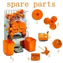 Распродажа запасных частей машины для соковыжималки апельсина, запчасти для электрической соковыжималки апельсина, запасные части для соковыжималки апельсина