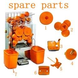 on sale orange juicer machine spare parts,electric orange juice extractor spare parts,fresh orange extractor squeezer spare part