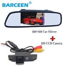 Авто заднего вида камера и экран зеркало монитор солнцезащитный козырек размещение 170 градусов для Ford Focus Sedan | C-MAX | MONDEO