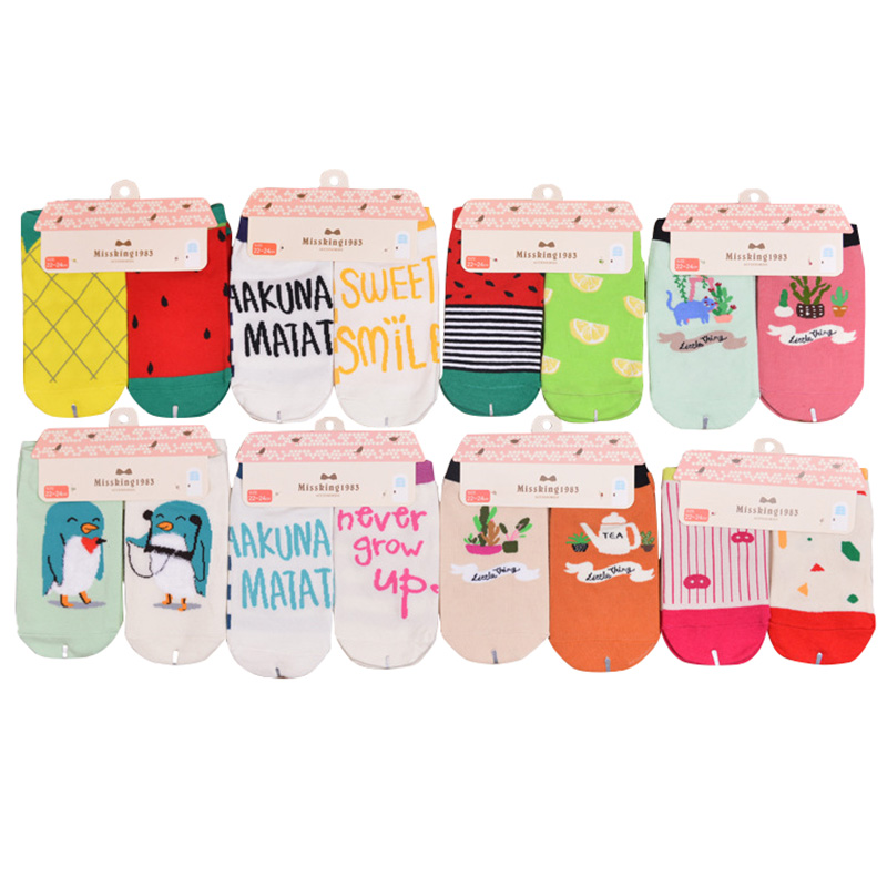2pairs Women Ankle   Socks   Cute Novelty Fruit Watermelon Lemon Pineapple Funny Jacquard Cotton Woman   Socks   Casual Cute   Socks   Meias