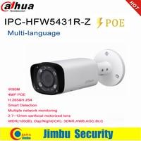 Dahua IP Camera 4MP POE IPC HFW5431R Z replace IPC HFW4431R Z 2.8 12mm Varifocal Motorized Lens H.265 / H.264 IR 80M WDR 3DNR