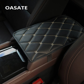 Leather Car Armrest Pad Covers Universal Center Console Auto Seat Armrests Box Pads Black Armrest Storage Protection Cushion A01 image