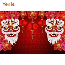 Yeele New Year & Lunar Lion Dance Customized Photography Backdrops Personalized Photographic Backgrounds For Photo Studio